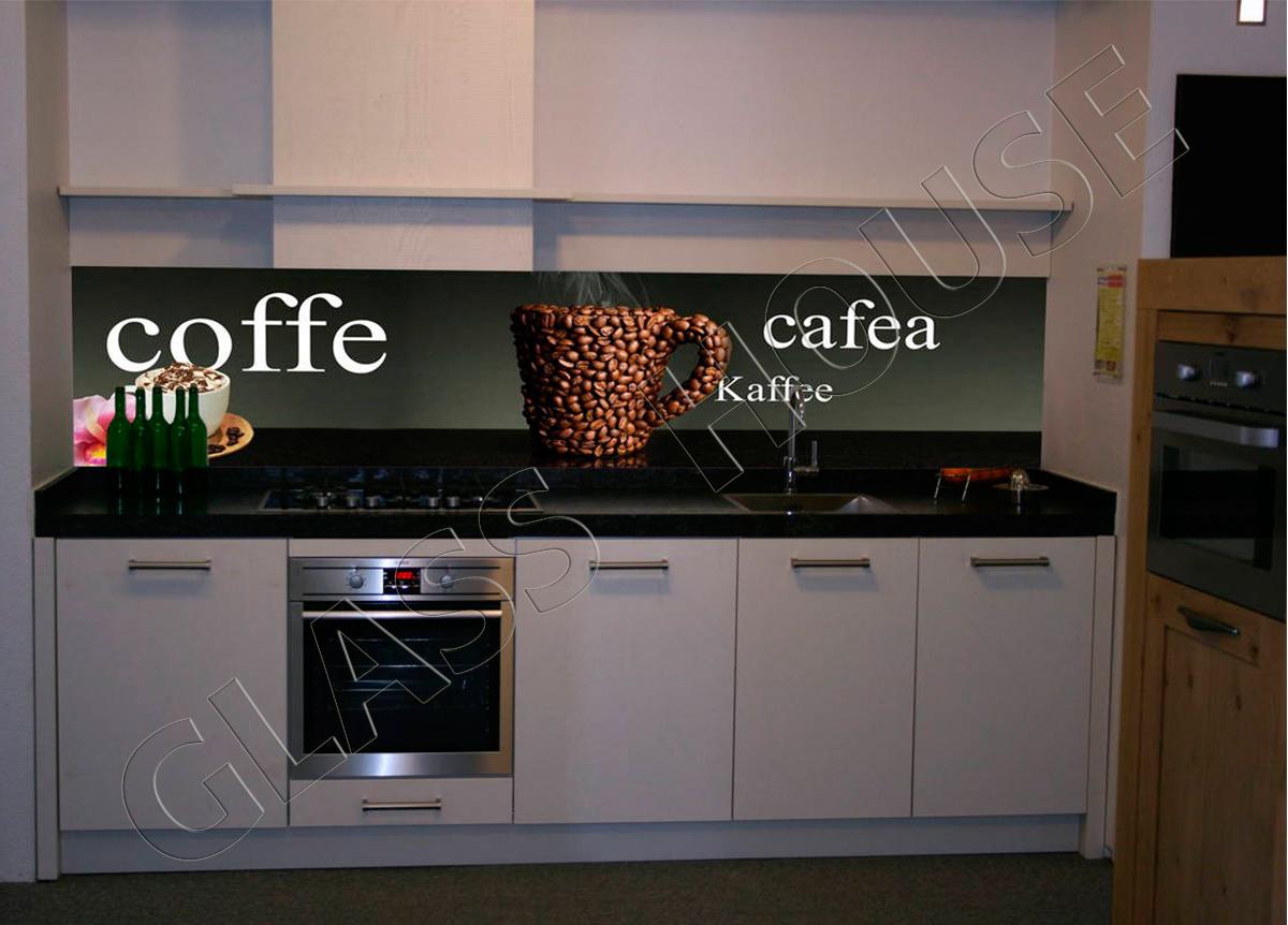 szkło z nadrukiem filiżanka kawy i napisy coffee